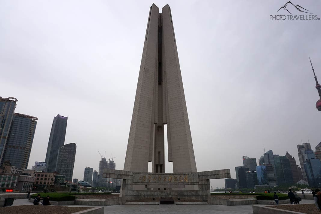 Monument to the Peoples Heroes