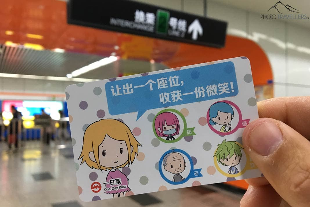 One Day Pass Shanghai Metro